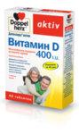 Допелхерц (Doppelherz) Витамин D таблетки 400IU x45